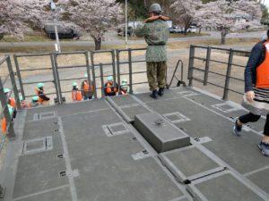 94式水際地雷敷設車の荷台