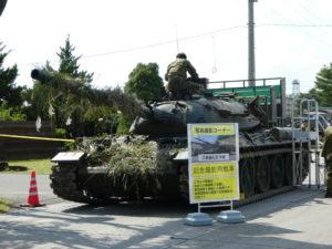 74式戦車の写真撮影コーナー