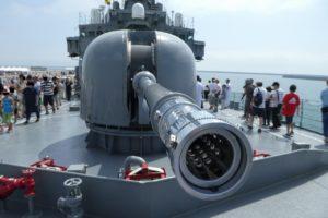 護衛艦さわぎりの主砲