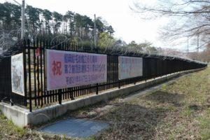 船岡駐屯地のゲート