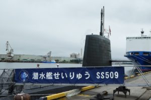 潜水艦せいりゅうのマスト