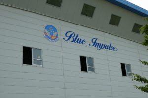 ブルーインパルスの格納庫