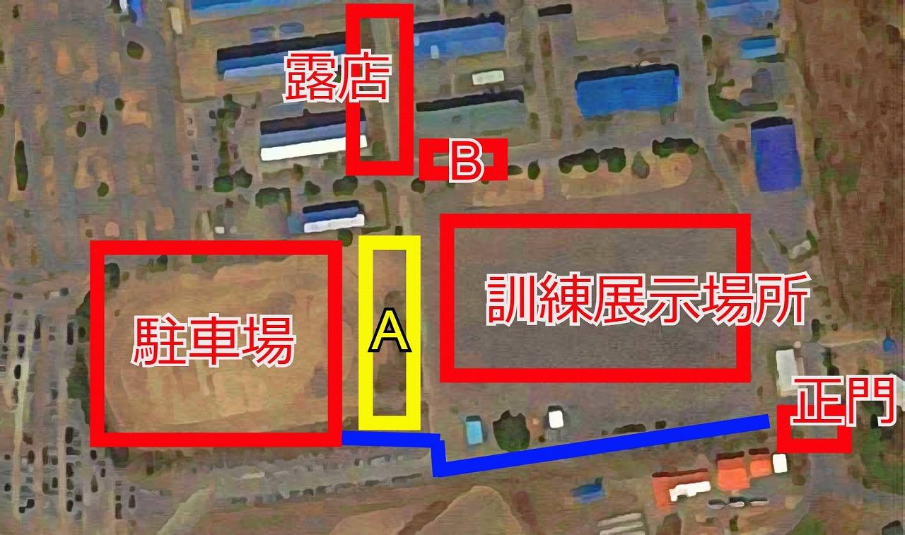 岩手駐屯地の会場案内図