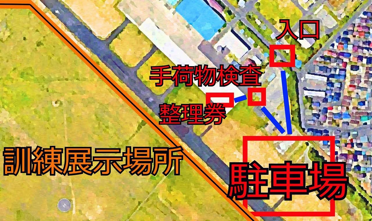 霞目駐屯地の会場案内図