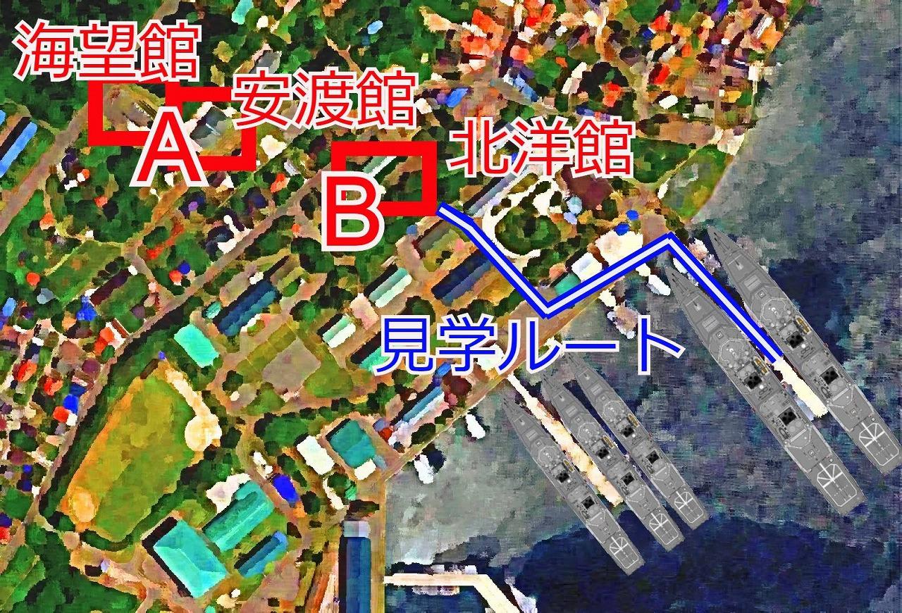 大湊基地の案内図