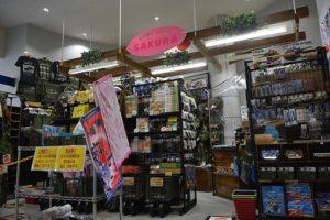 りっくんランドの売店SAKURA