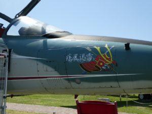 三沢基地のF-1支援戦闘機