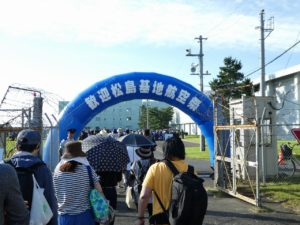 松島基地の航空祭入場