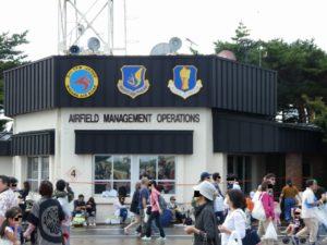 米軍の空域管理オフィス