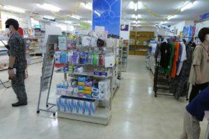 松島基地の厚生センターで買い物