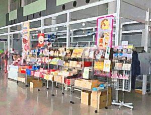 三沢航空科学館の売店